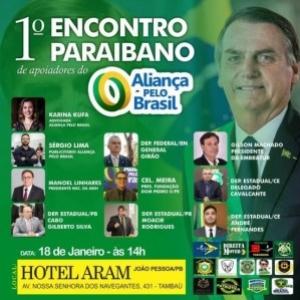 """Apoiadores do """"Aliança pelo Brasil"""", partido político que está sendo organizado a partir do presidente da República, Jair Bolsonaro, estarão se reunindo em um grande encontro neste sábado, dia 18, em João Pessoa."""